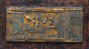 Wall Relief: Maquette No. 1